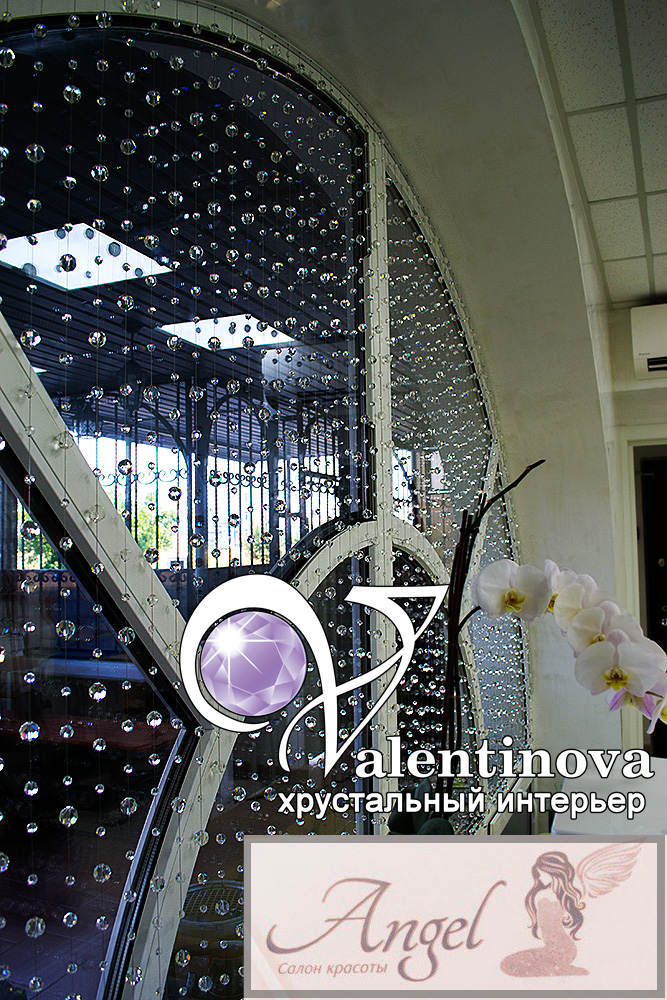 севастополь-салон-красоты