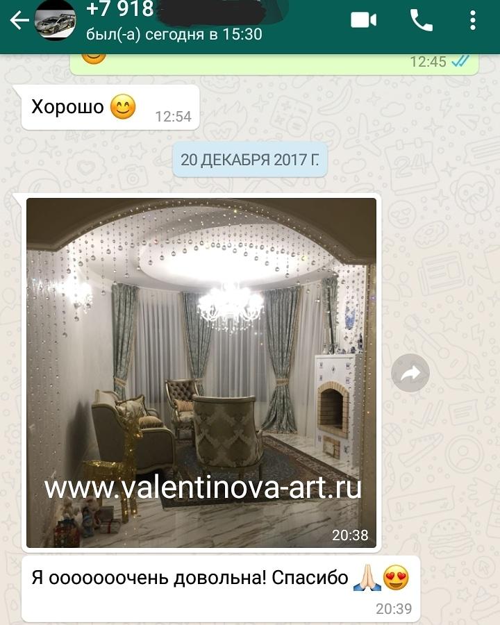 IMG_20171223_174403_940